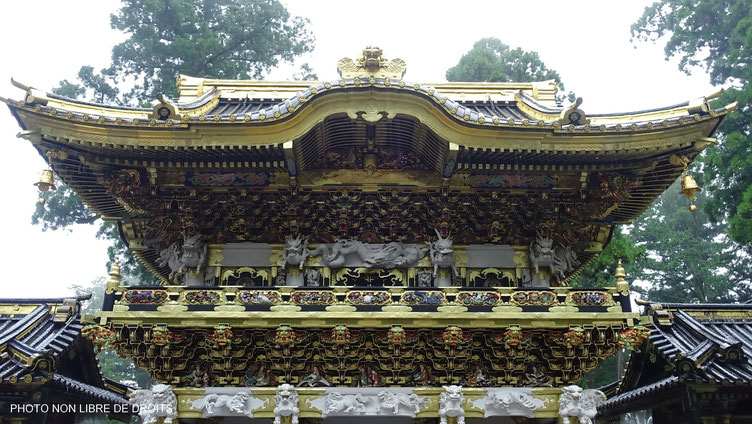 Porte Yomei-mon, Nikko Tosho Gu, Japon