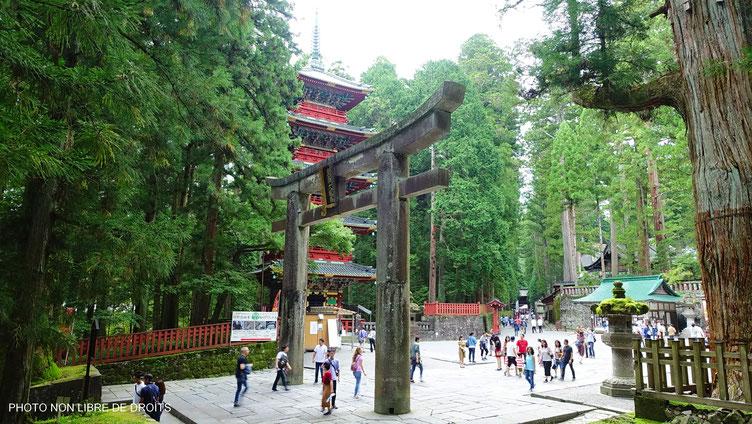 Entrée du sanctuaire Togoshu, Nikko
