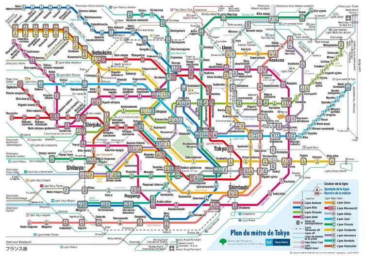 Plan du métro de Tokyo, Japon