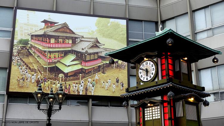 L'horloge de Botchan, Matsuyma, Japon