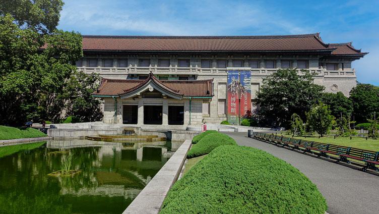 Musée National De Tokyo, Japon