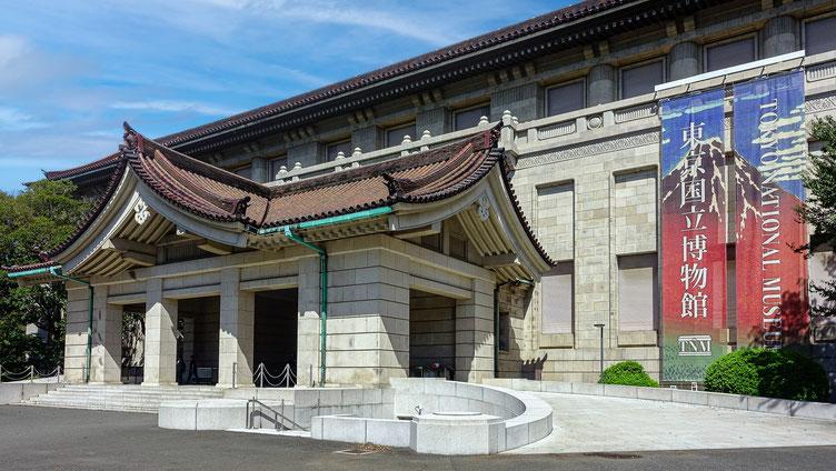 Pavillon Honkan, Misée National de Tokyo, Japon