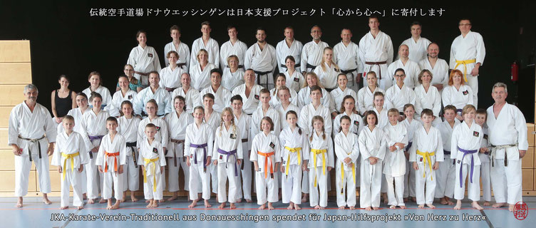 JKA-Karate-Verein-Traditionell Donaueschingen, Karate Erlach