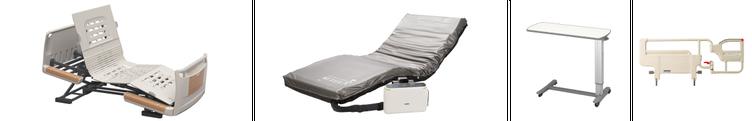 特殊寝台(介護ベッド)・特殊寝台付属品-福祉用品のレンタル
