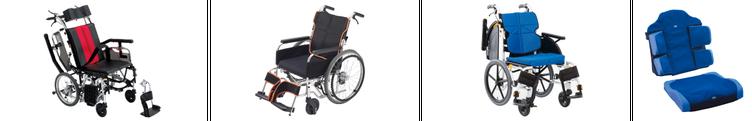 車いす・車いす付属品―福祉用品のレンタル