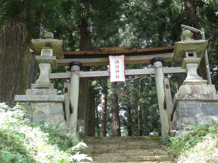 【茨城県大子町】 月居温泉