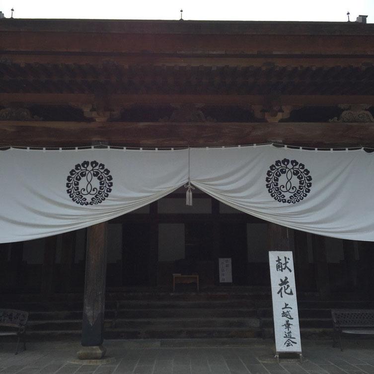 浄光寺では仏教勉強会をしています。