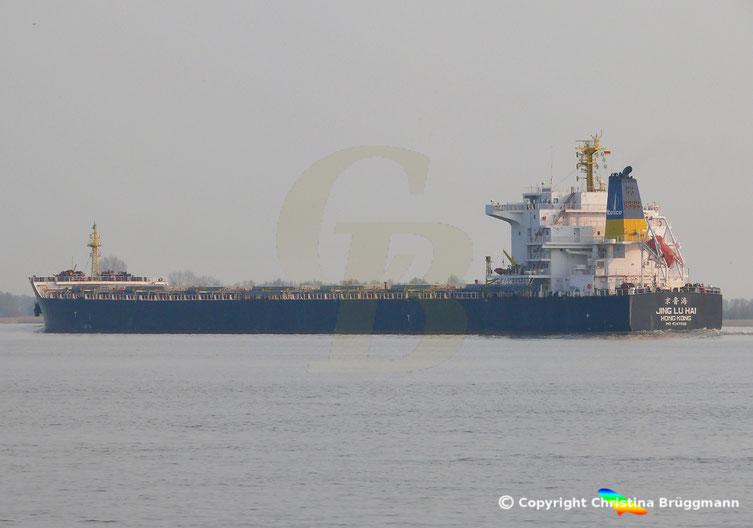 COSCO SHIPPING Bulkcarrier JIN WEN FENG, Elbe 13.09.2018