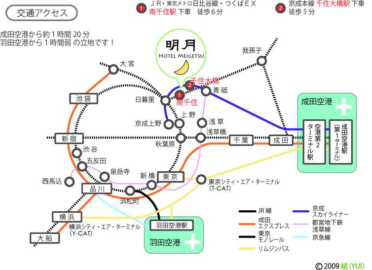 交通アクセス 日本語