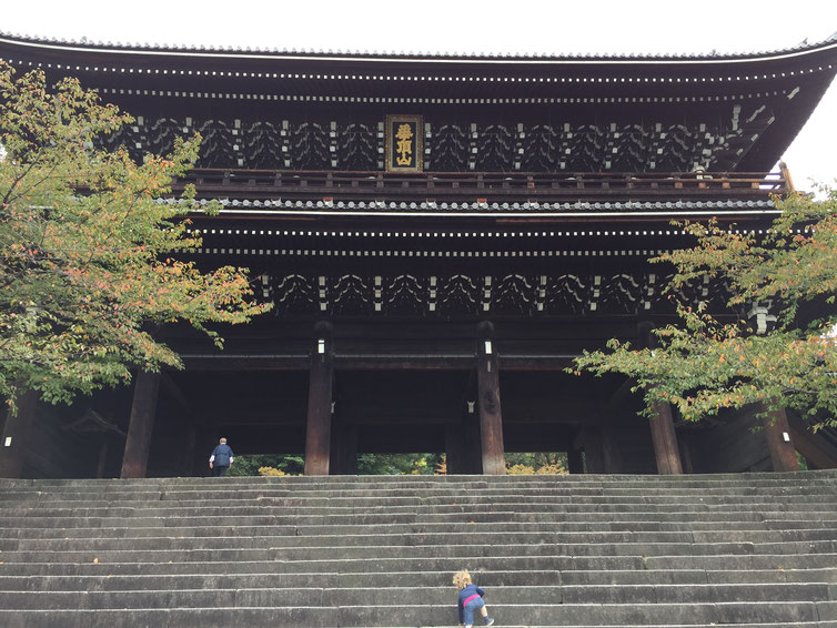 Kyoto - 7 Day Itinerary For Active Families with Small Kids - Chion-in Temple
