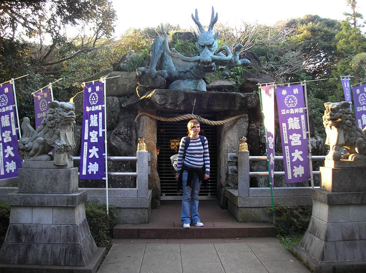 Wadatsuminomiya et Ryujin le dragon d'Enoshima
