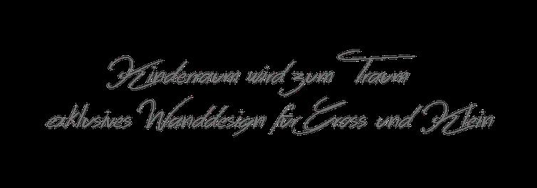 Slogan: Babys Raum wird zum Traum - exklusives Wanddesign für Groß und Klein
