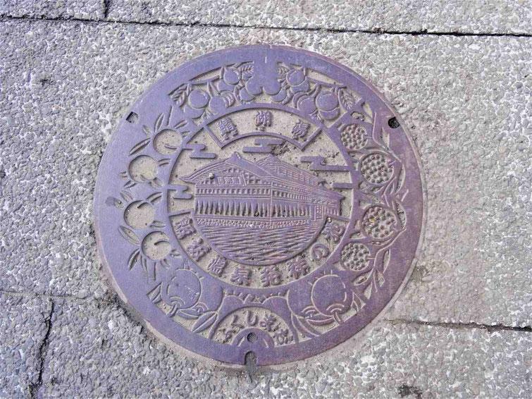 福島市 飯坂温泉