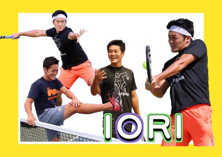 伊織 吉田 日本一熱い!!テニスプレーヤー 吉田伊織選手の使用するラケット