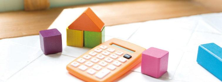 貯金になる家 消費する家