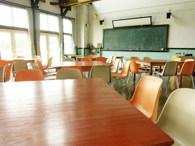 栗山 小学校 宿泊