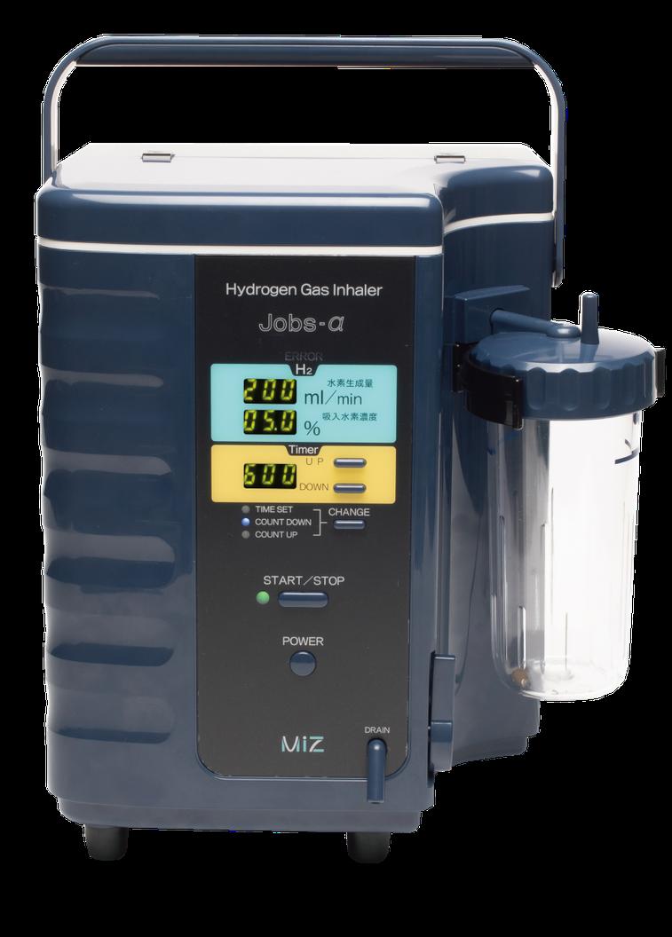 水素ガス吸入器MHG-2000α