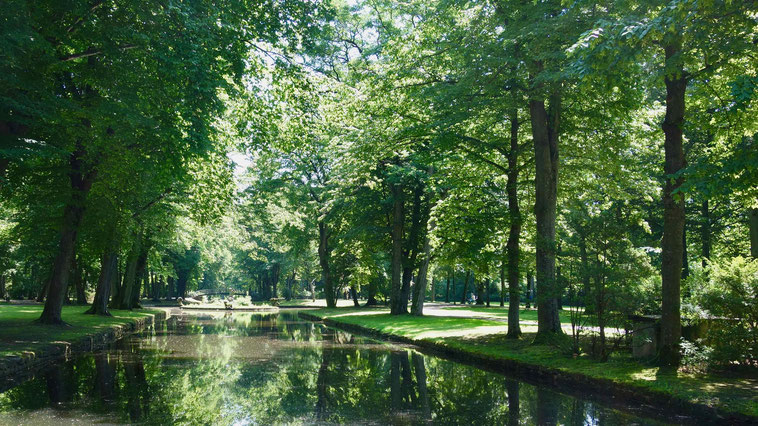 Sehenswürdigkeiten Bayreuth: Hofgarten