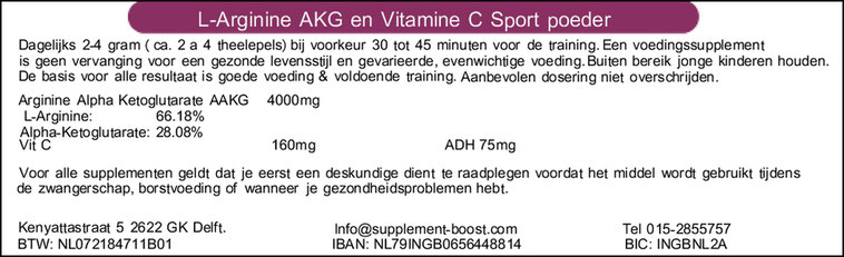 Etiket L-Arginine AKG en Vitamine C Sport poeder