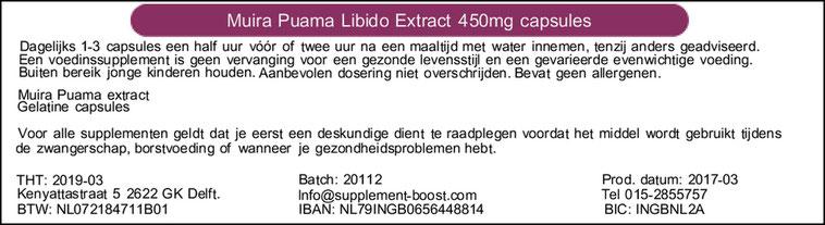 Etiket Muira Puama Libido 10:1 Extract 450mg capsules