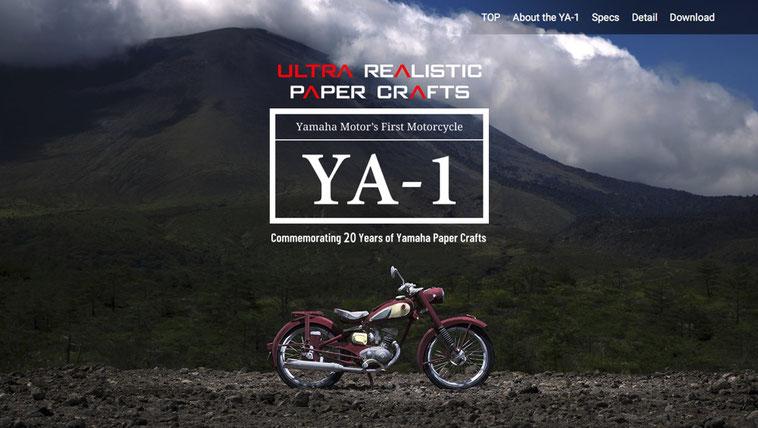 Yamaha Ultra-Realistic Paper Crafts YA-1