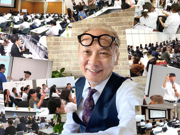 販売研修講師 久野和人 オフィシャルサイト