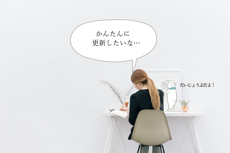 札幌市と江別市近郊でjimdoを使ったホームページ作成(ホームページ制作)をおこなっています。ホームページ制作や、チラシなどの販促グッズをご検討の方は、小規模事業持続化補助金で販路開拓の可能性もございます。お見積はお気軽にメールにてご連絡ください。