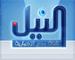 النيل نيوز بث مباشر على الانترنت