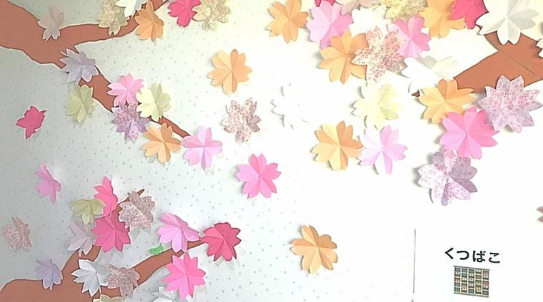 3・4月桜の壁画