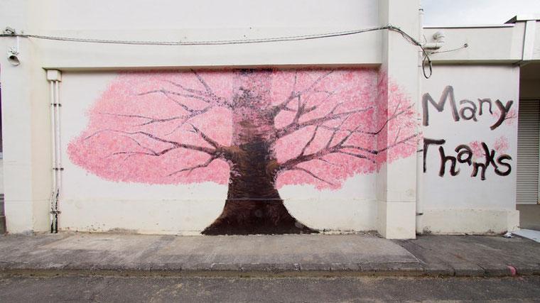 北校舎の側面に描かれた桜はひときわ大きく、Many Thanksの言葉が添えられていた。