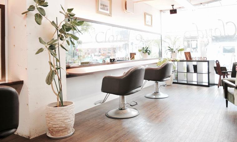 茅ヶ崎の美容院美容室ヘアサロンクラウドナイン