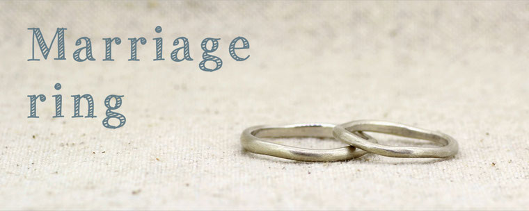 マリッジリング(結婚指輪)