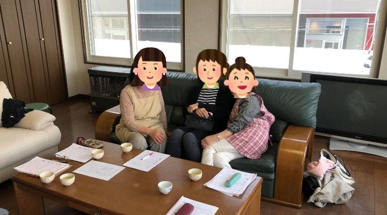 札幌市西区ケアアシスト