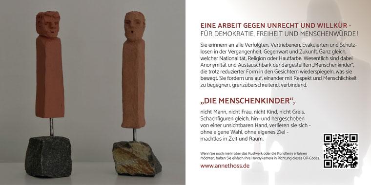 2019 Menschenkinder auf Basaltsockel montiert, Sonderedition für die Fa. Schaebens/Moras als Kunstpräsent 2019  www.schaebens.de/unternehmen/kunstengagement
