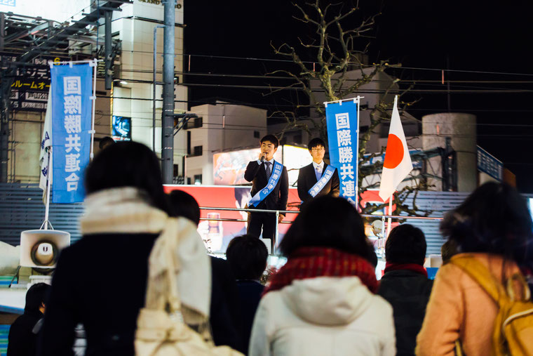 2016年1月21日の街頭演説(高田馬場駅前)