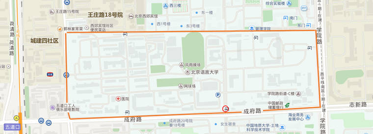 北京語言大学外苑図
