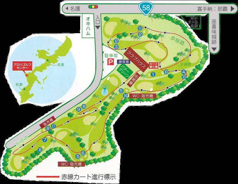 アロハゴルフセンター地図