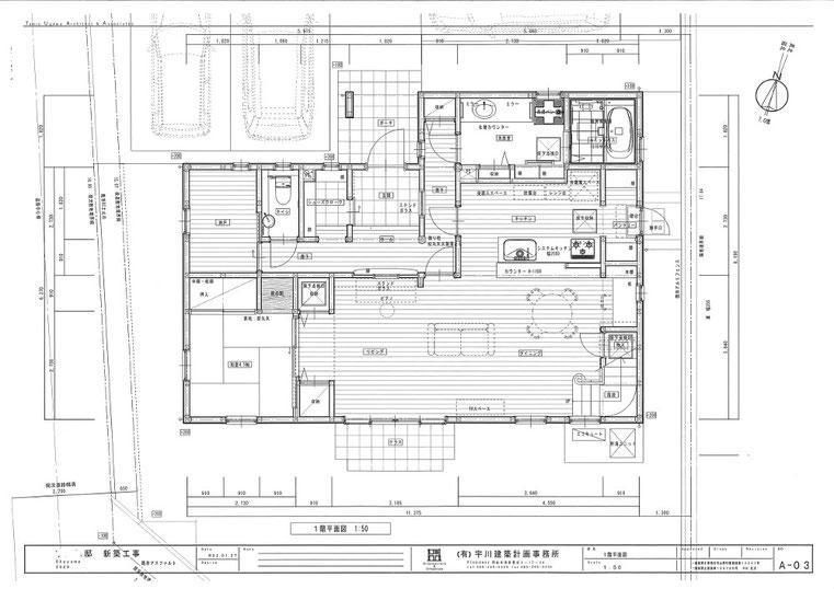 決定した計画案ー1階平面図