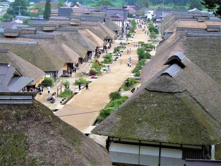 国選定重要伝統的建造物群保存地区 大内宿