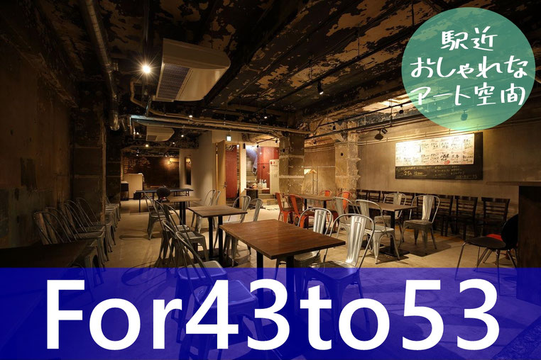 横浜市 婚活 40代 50代