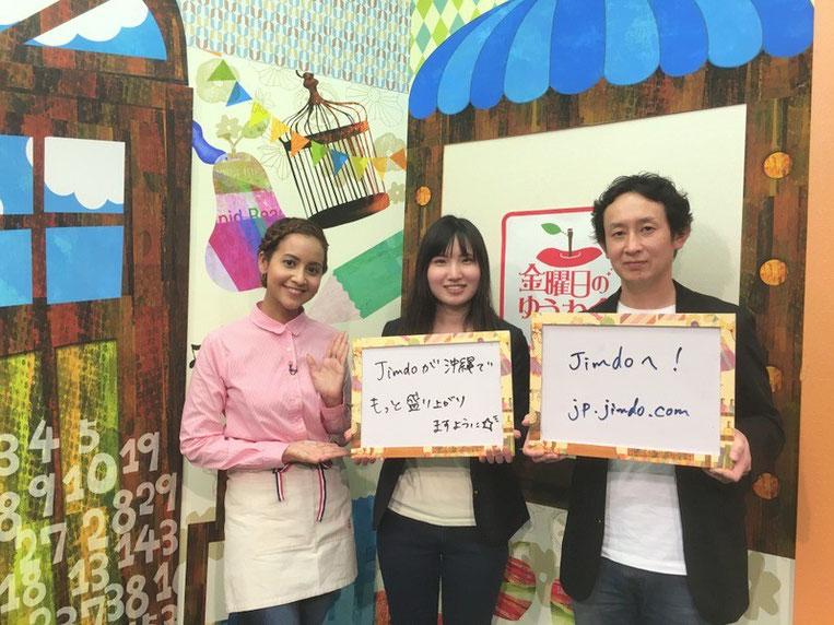 田仲メリアンさんとJimdoメンバーで写真