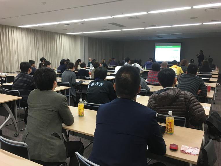 沖縄でJimdoセミナーを開催した時の様子