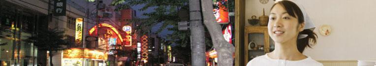 愛媛県松山市の繁華街の風景写真画像