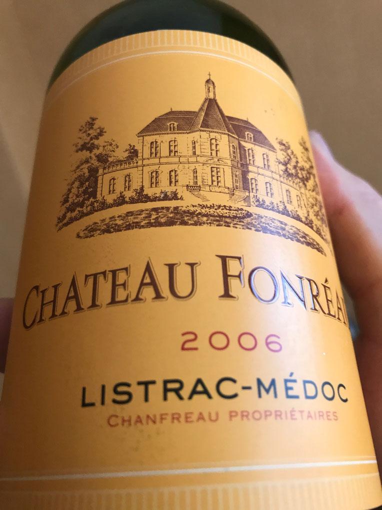 Chateau Fonreaud, Listrac-Medoc