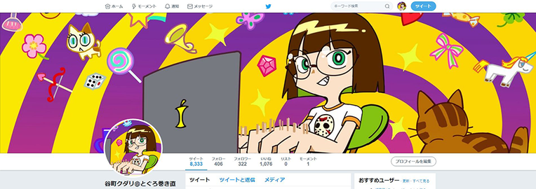 アニメ風似顔絵twitterカバー
