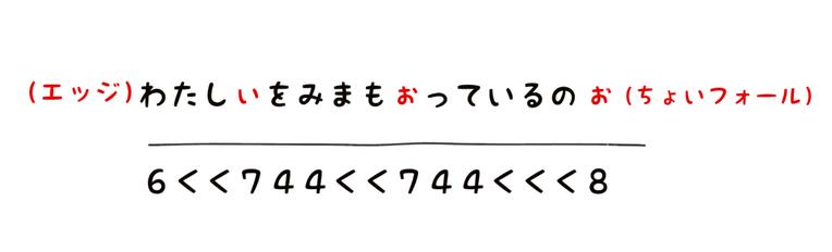カラオケ仲間サークル大阪