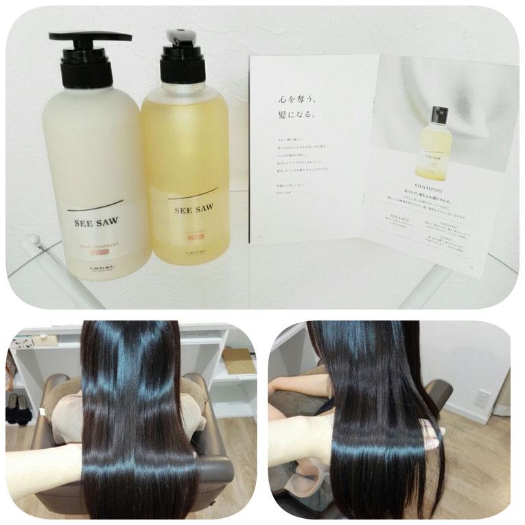 群馬県高崎市の髪質改善とヘアケアの専門美容室ロリポップのブログページです。