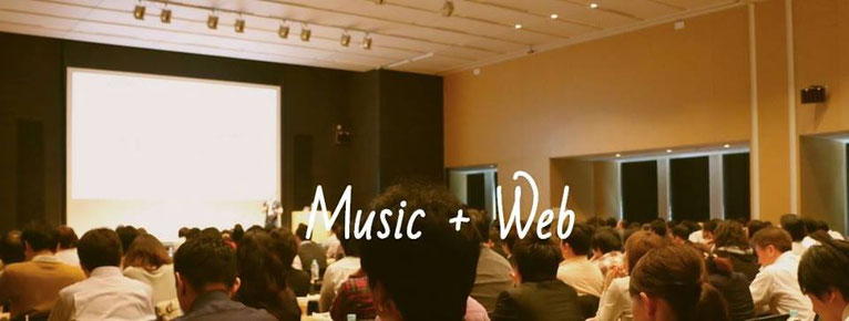 Music+Web KDDIウェブ