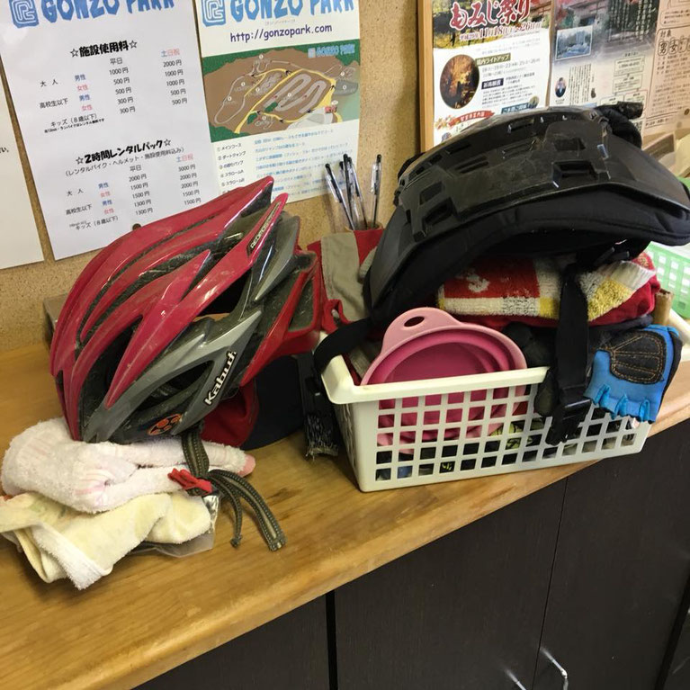 三重、桑名、自転車、サイクリング、BMX、MTB、ランバイク、おでかけ、レジャー、デート、レンタサイクル、スクール、塾