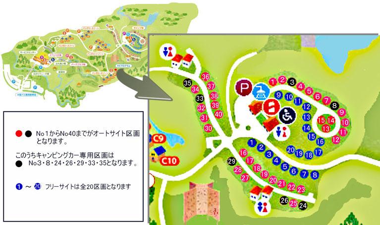 つつじエコパーク キャンプ場地図
